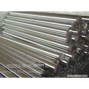 供应耐蚀合金NS322、NiMo28、W.Nr.2.461、UNS N10665