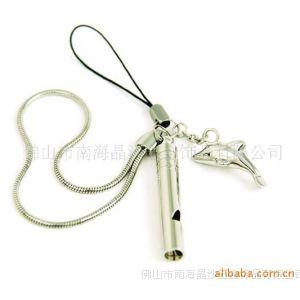 供应迷你口哨/手机链/手机吊饰/手机挂链吊坠