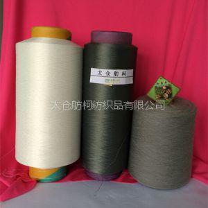 供应竹炭抗菌长丝、竹炭纤维 、竹碳丝75D/72F、竹炭内衣