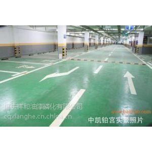 供应重庆车库地坪漆施工车位专业标线安装各种限位器
