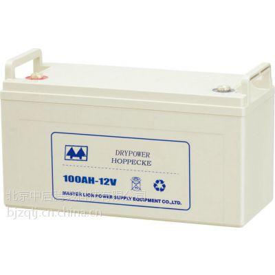 荷贝克蓄电池12V100AH/SB12V100