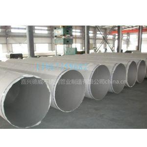 供应S31803-2205双相钢不锈钢焊管