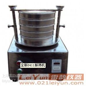 供应全不锈钢8411振筛机——专业品牌推荐