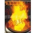 供应醇基燃料生产技术 绿色环保醇基燃料