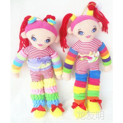 全新包装原单橡皮劲娃娃两款高27CM