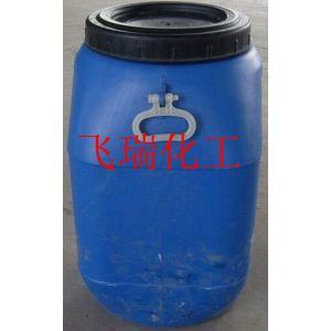 供应阳离子泛醇 季铵化原B5  D-泛醇 洗发水柔顺剂 泛醇厂家