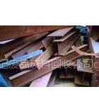 佛山工地钢筋头铁板杂铁铁皮回收 槽钢角铁废钢回收