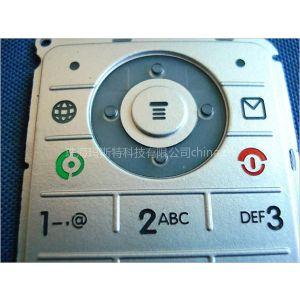 供应UV转印胶水,手机按键UV胶,PC|PET粘接UV胶,PC|PET粘接紫外线胶