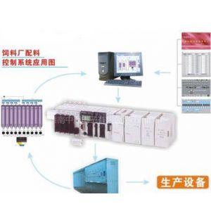 供应饲料生产粮食加工面粉配粉自动控制系统,配料、称重、打包系统