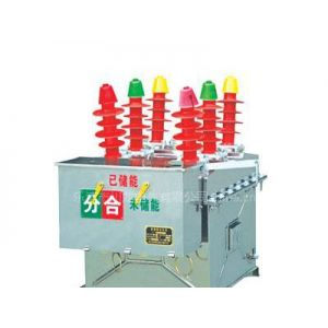 供应ZW8高压真空断路器,厂家直销
