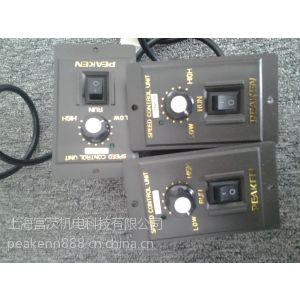 供应沈阳长春哈尔滨 调速器US560-02 US590-02 US5120-02现货供应