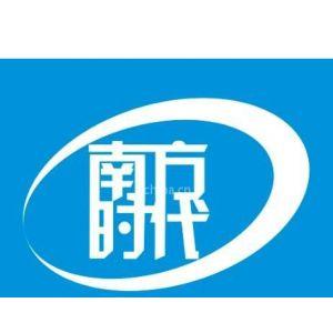 深圳400电话选号技巧