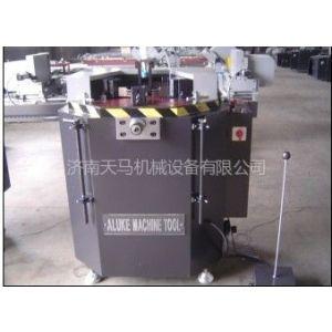 供应15253120374组角机生产厂家信息
