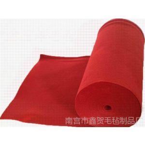 供应优质彩色化纤毛毡【全自动生产线】