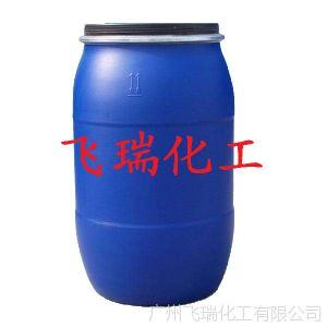 供应调理王 丝滑柔顺剂 阳离子 聚季铵盐 厂家 发水柔顺剂