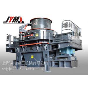 供应新型高效制砂机 制砂打砂机 人工砂机制砂生产设备 立轴式制砂机