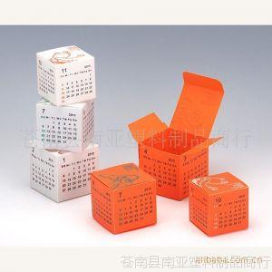 厂家供应塑料包装盒,UV印刷,图案逼真