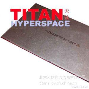供应低压电器用钛板,钛合金板 BT3