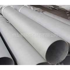 供应正宗优质产品,SUS304不锈钢无缝管,厚壁管,非标管