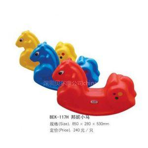 供应邦妮小马,儿童摇马,塑料玩具