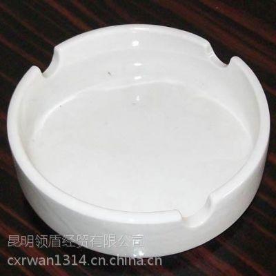 昆明领盾玻璃烟灰缸印字规格15*15cm纯玻璃制作塑料烟灰缸耐摔耐用