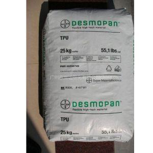 供应热塑性聚氨酯(TPU)    390X