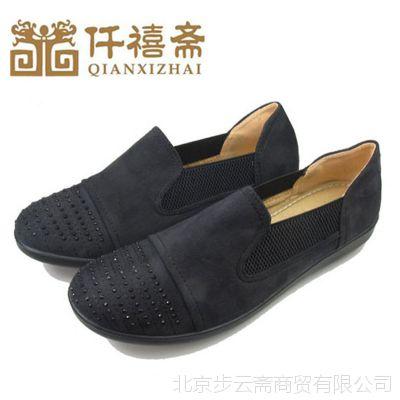 仟禧斋品牌女鞋 时尚休闲鞋舒适透气钉珠时尚女式单鞋特价批发