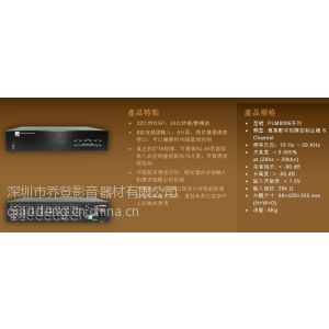 供应中央智能多分区音频矩阵主机PLM8006