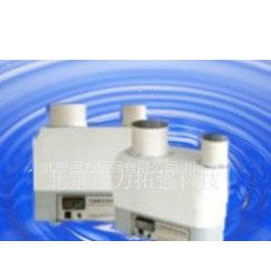 供应百力拓强超声波气调库加湿器