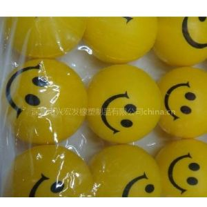 供应PU球 挂件PU球 环保PU球