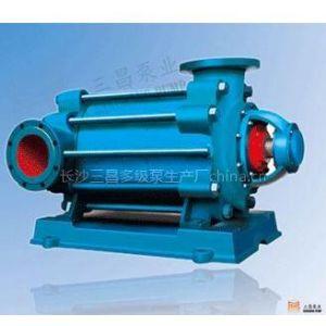 供应DM型多级矿用离心泵 卧式不锈钢多级泵 矿山用离心泵