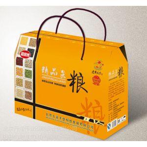供应北京做鸡蛋箱/包装盒、瓦楞纸箱/杂粮箱