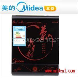 供应美的(Midea)EK1001 按键式 电磁炉煮茶烧水