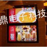 供应餐饮连锁店案例九毛九餐饮连锁店广告机案例壁挂式广告机案例