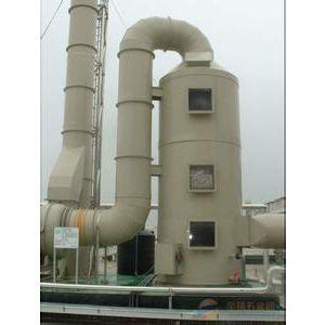 供应废气处理设备专卖