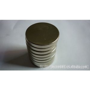 【厂家供应】铁氧体磁钢磁铁 钕铁硼磁铁 强磁铁