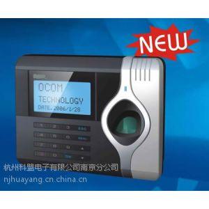 供应南京刷卡考勤机丨南京指纹考勤机价格丨南京考勤机销售安装