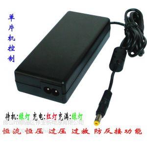 供应14.4v5a铅酸电池智能充电器