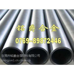 供应固溶强化型镍基合金GH3007 GH5K材料
