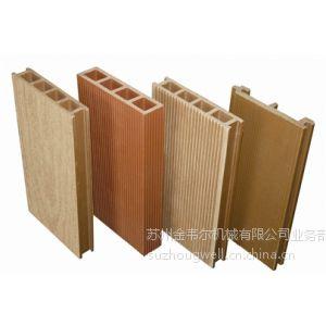 金韦尔供应PVC/PE/PP木塑生产线厂家