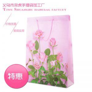 供应【厂家供应】时尚精美 透明 PP塑料手提袋