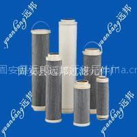 供应聚丙烯(PP) FS1418-H0304-01滤芯