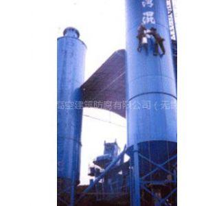 供应供应|高空油漆|高空维修|高空安装|高空拆除