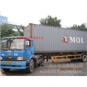 供应广州开发区物流配送