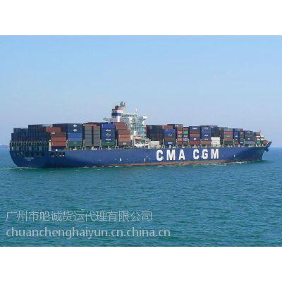 云浮到天津北京船运点到点水运价格 小柜 高柜单个整柜运费
