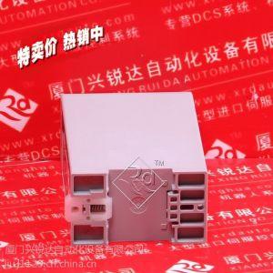 供应DSQC328A /3HAC17970-1 DSQC328A /3HAC17970-1
