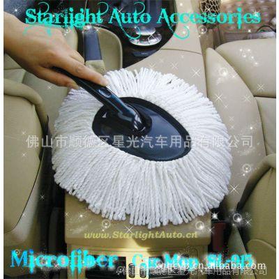 超细纤维尘刷 汽车刷 汽车扫 尘掸 不掉毛车用清洁扫