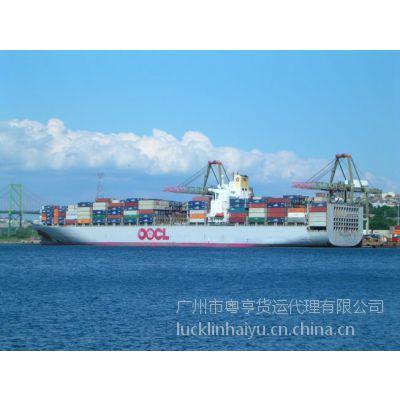 邯郸到深圳往返水运,邯郸到深圳海运价格,湛江港船运集装箱