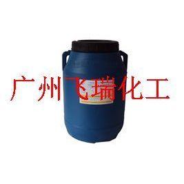 供应调色乳白油 遮光剂 乳白油 遮光剂OP301