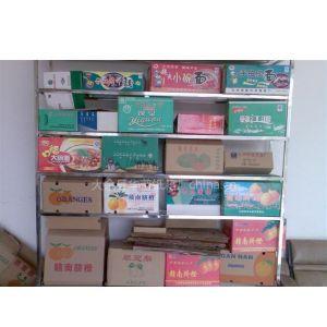 供应各种脐橙箱、黄板箱、彩盒、纸盒、纸卡